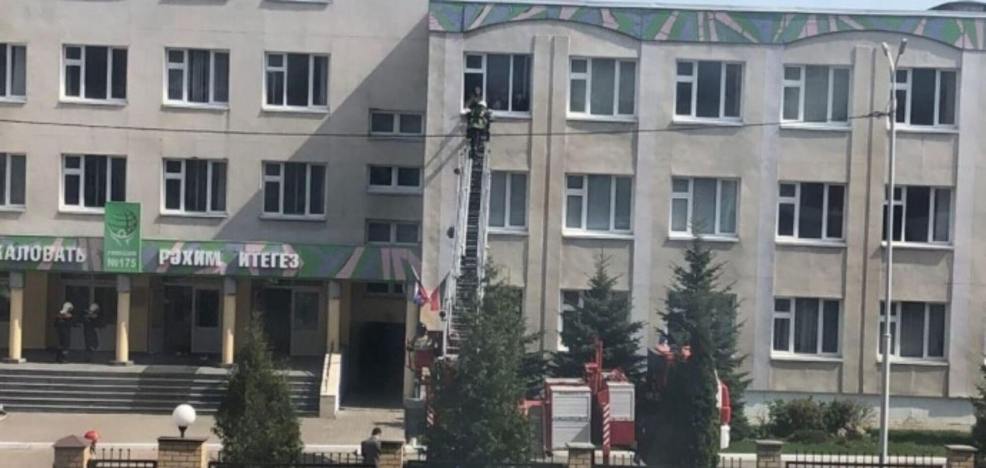 Стрілянина у школі в російській Казані: загинули діти