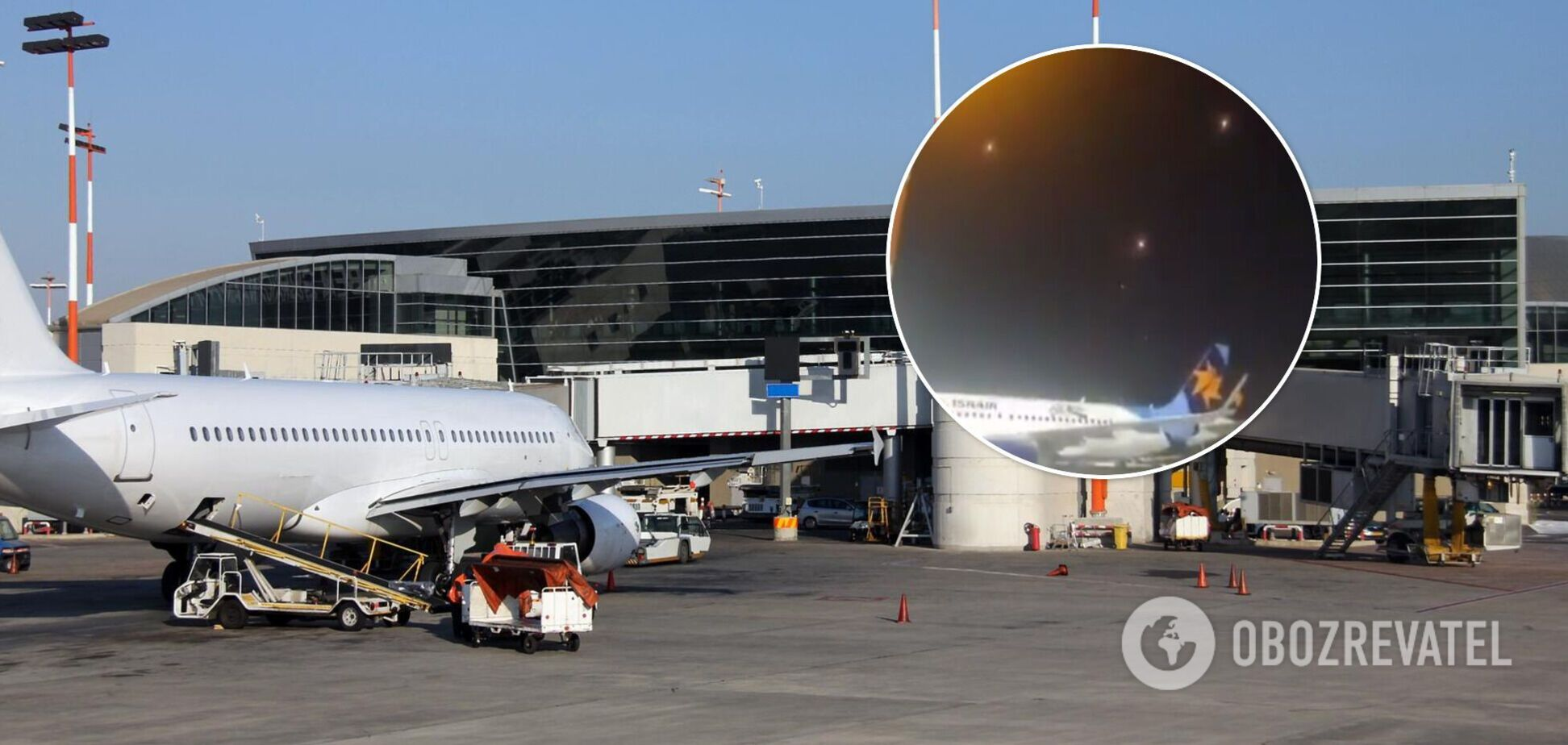 Аеропорт у Тель-Авіва
