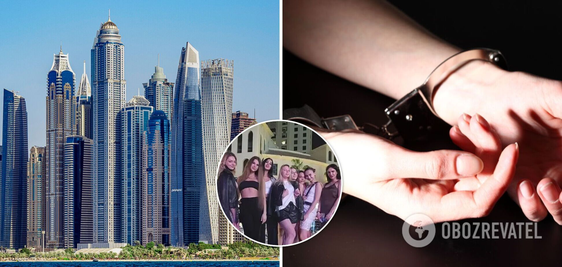 Арешт голих українок у Дубаї: з'явилися подробиці від омбудсмена