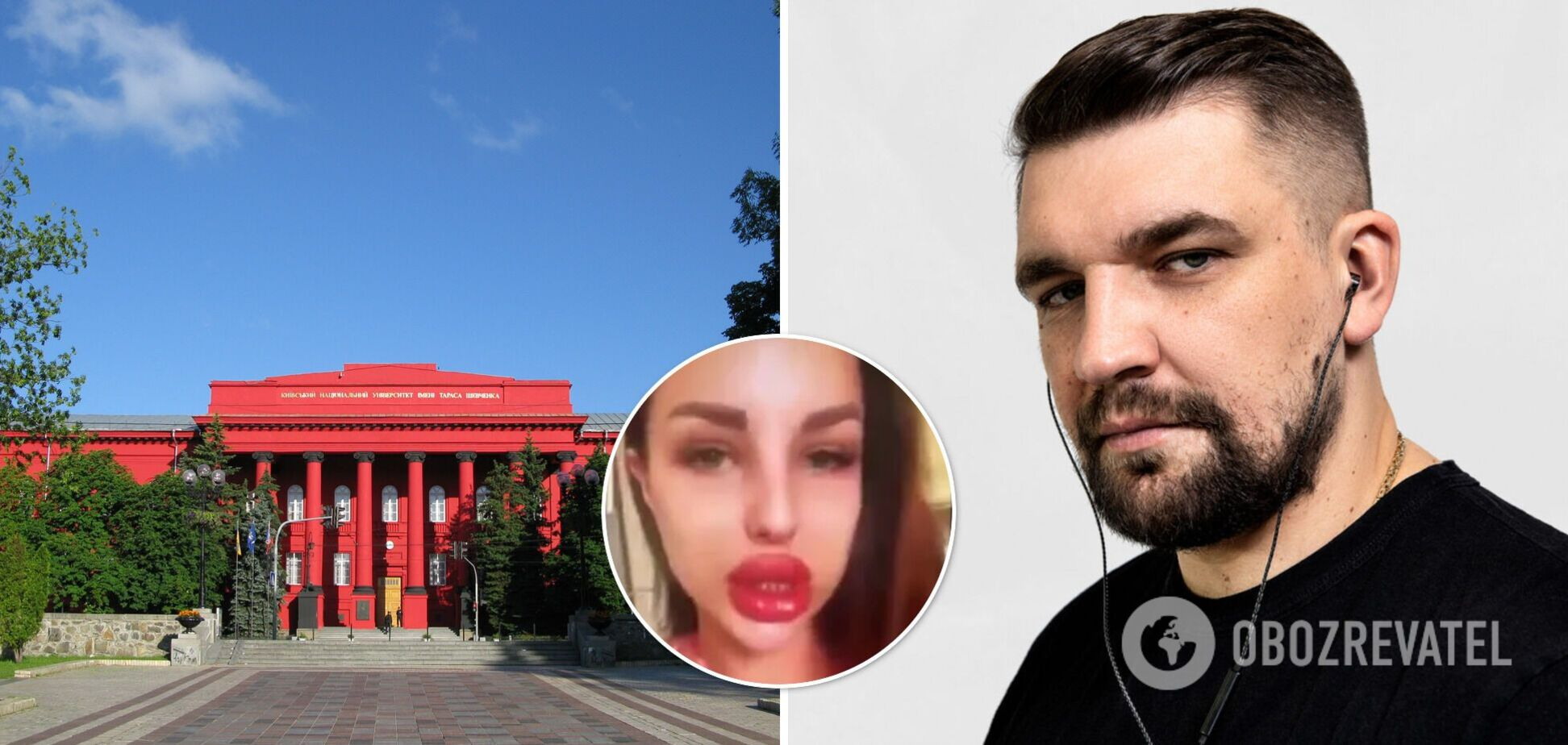 В университете Шевченко прокомментировали скандал вокруг дочери судьи из-за Басты