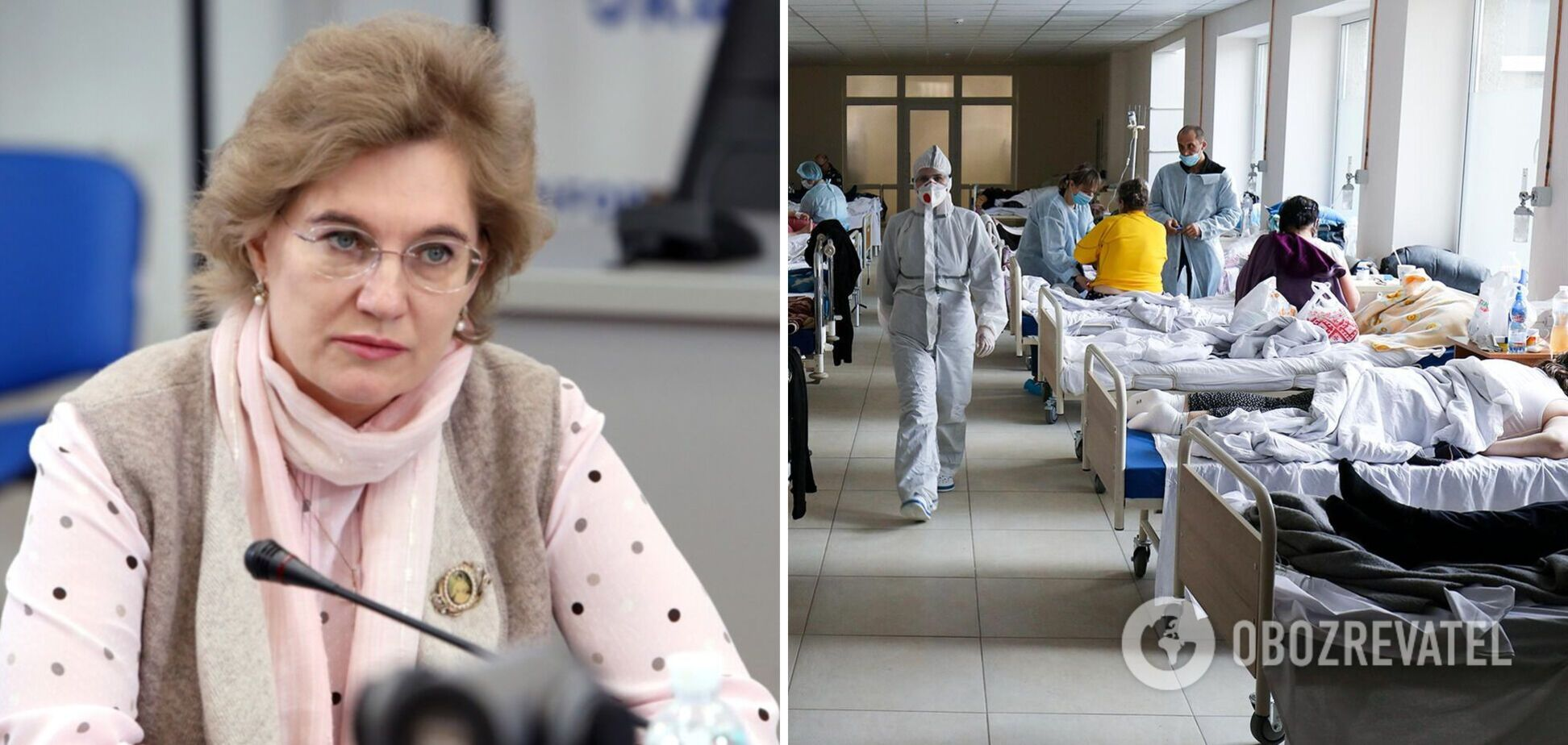 Голубовська розповіла про важкі випадки COVID-19 і дала прогноз розвитку хвороби