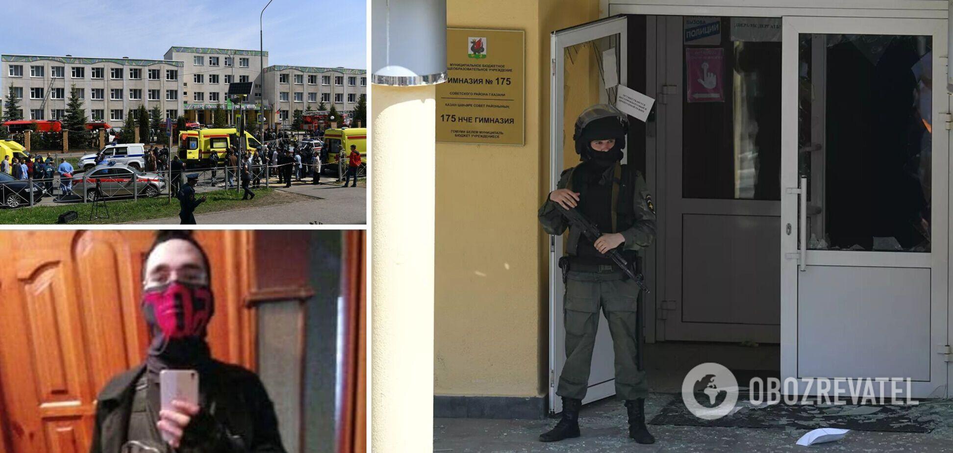 Стрілянина в школі Казані