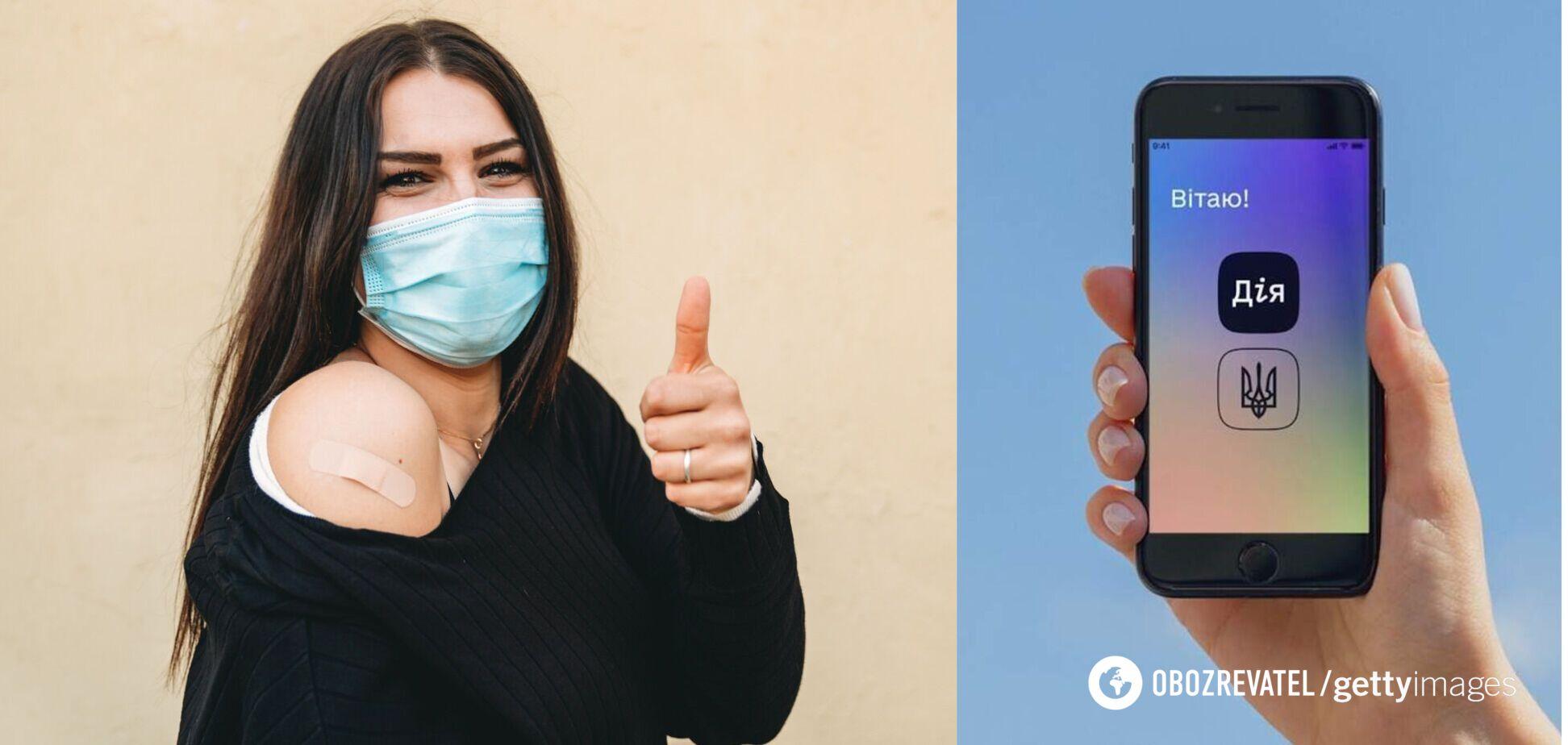 В Україні визначили дні вакцинації від COVID-19 для тих, хто записався через Дію