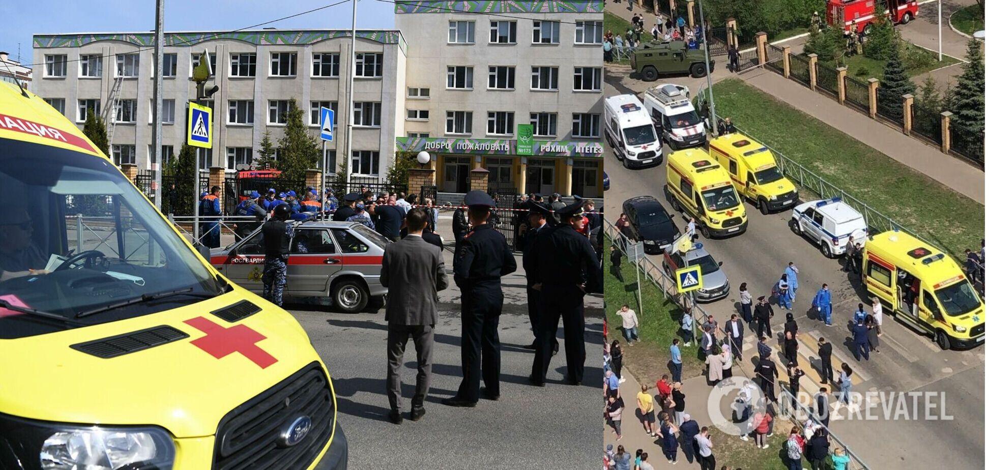 Убивство в школі в Казані: опубліковано список жертв Ільназа Галявієва