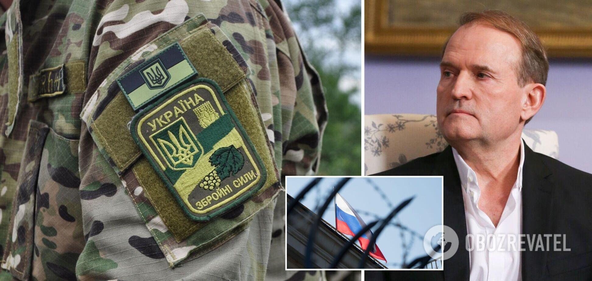 Медведчук сливал России секретные данные об украинских военных – СБУ