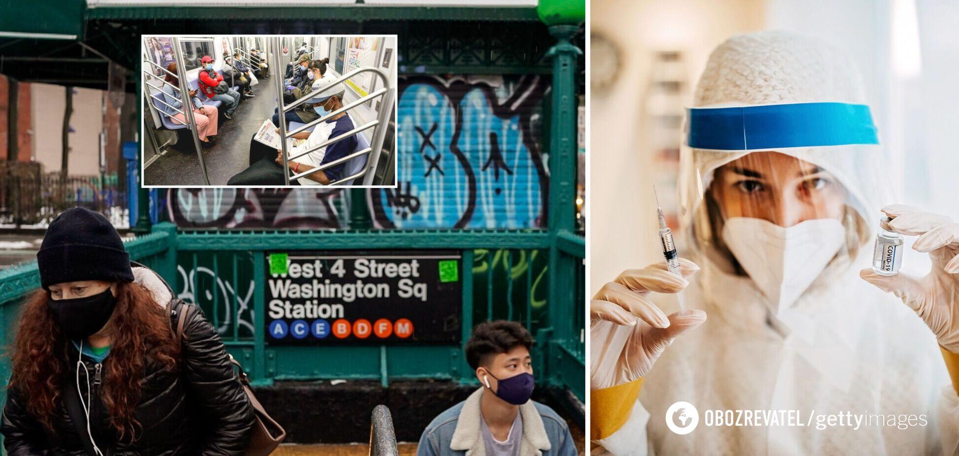 В Нью-Йорке людей собираются вакцинировать от COVID-19 в метро