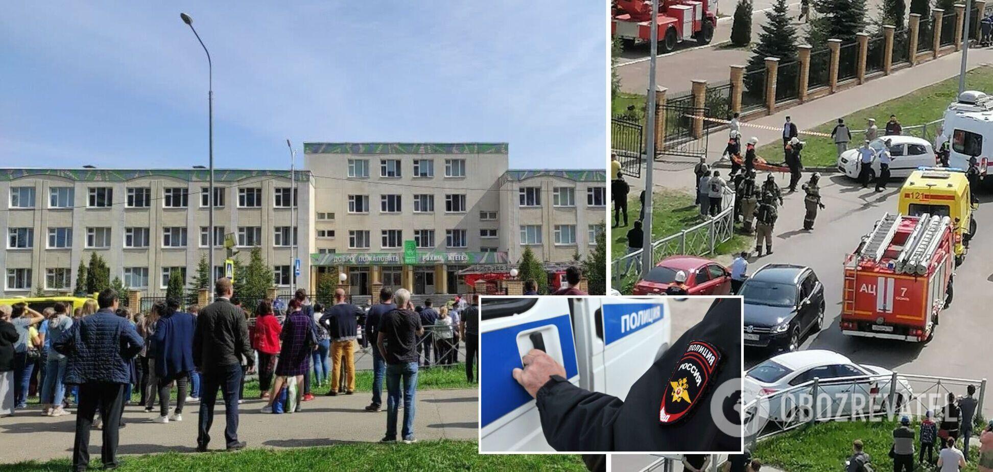 У російській Казані трапилися стрілянина й вибух у школі: багато жертв і поранених. Відео