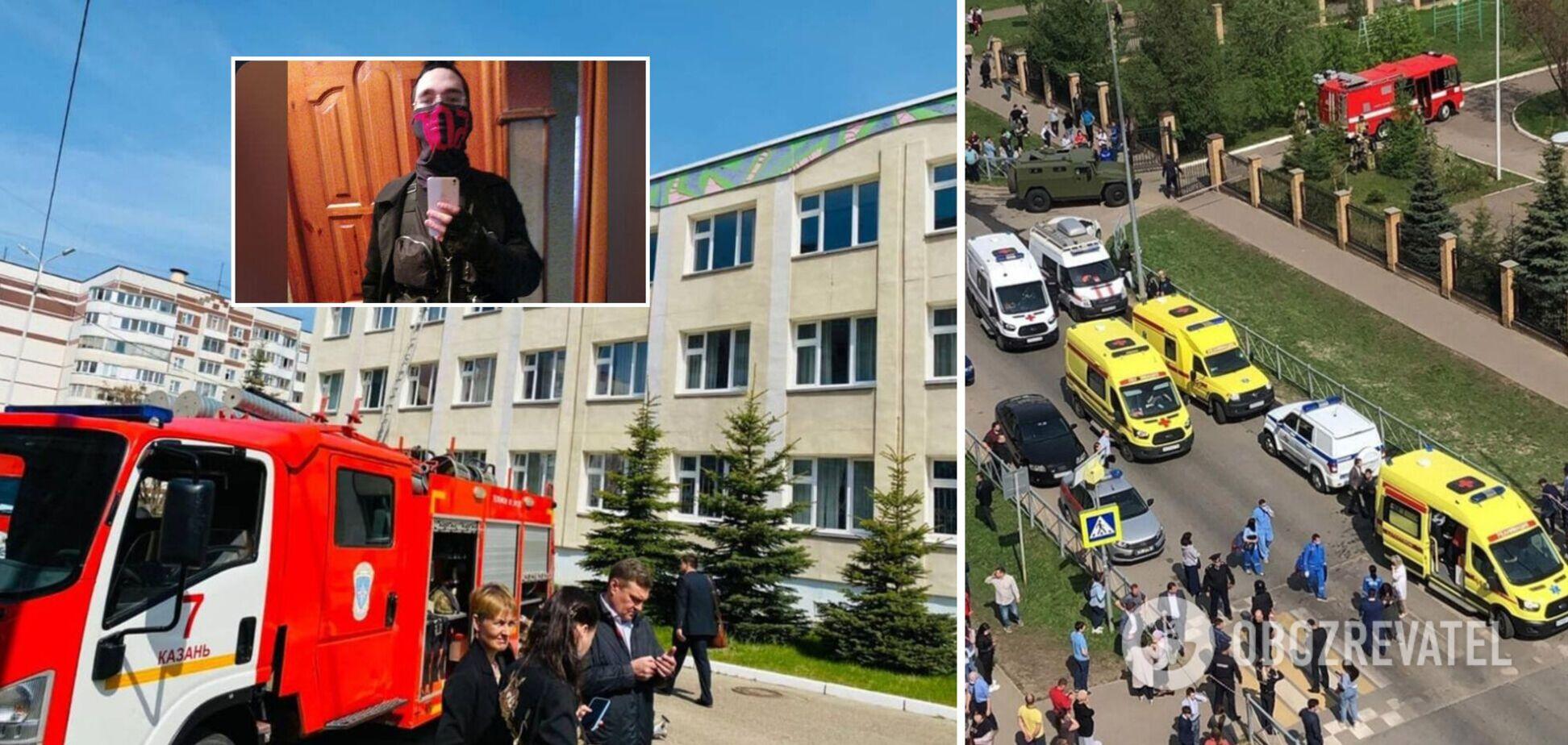 Стрілок, який влаштував бійню в школі Казані, попереджав про розправу в соцмережах