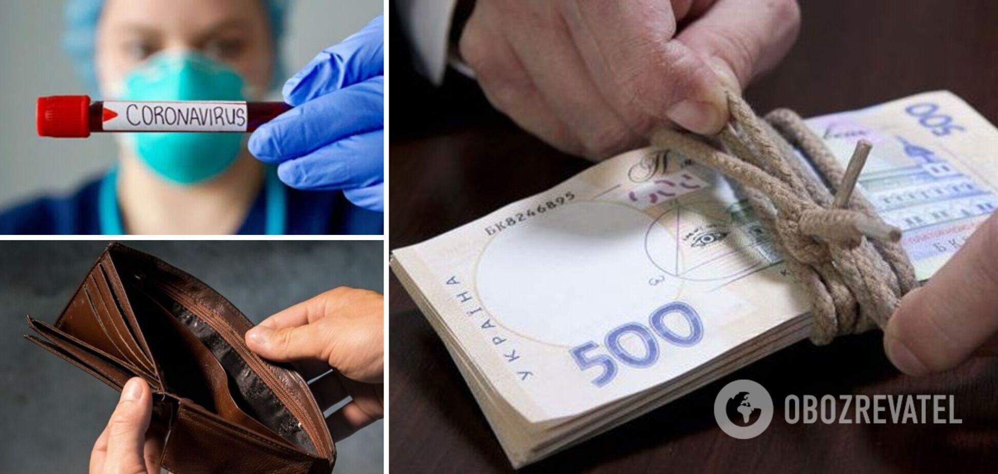 В Украине собрались урезать зарплаты чиновников и членов набсоветов из-за COVID-19. Разбор законопроекта