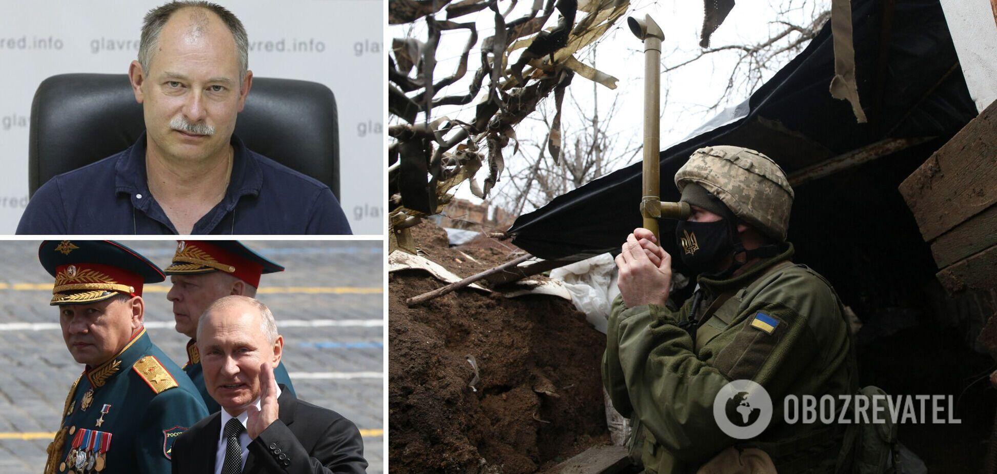 Жданов: США будут вести все переговоры с Путиным от имени Украины