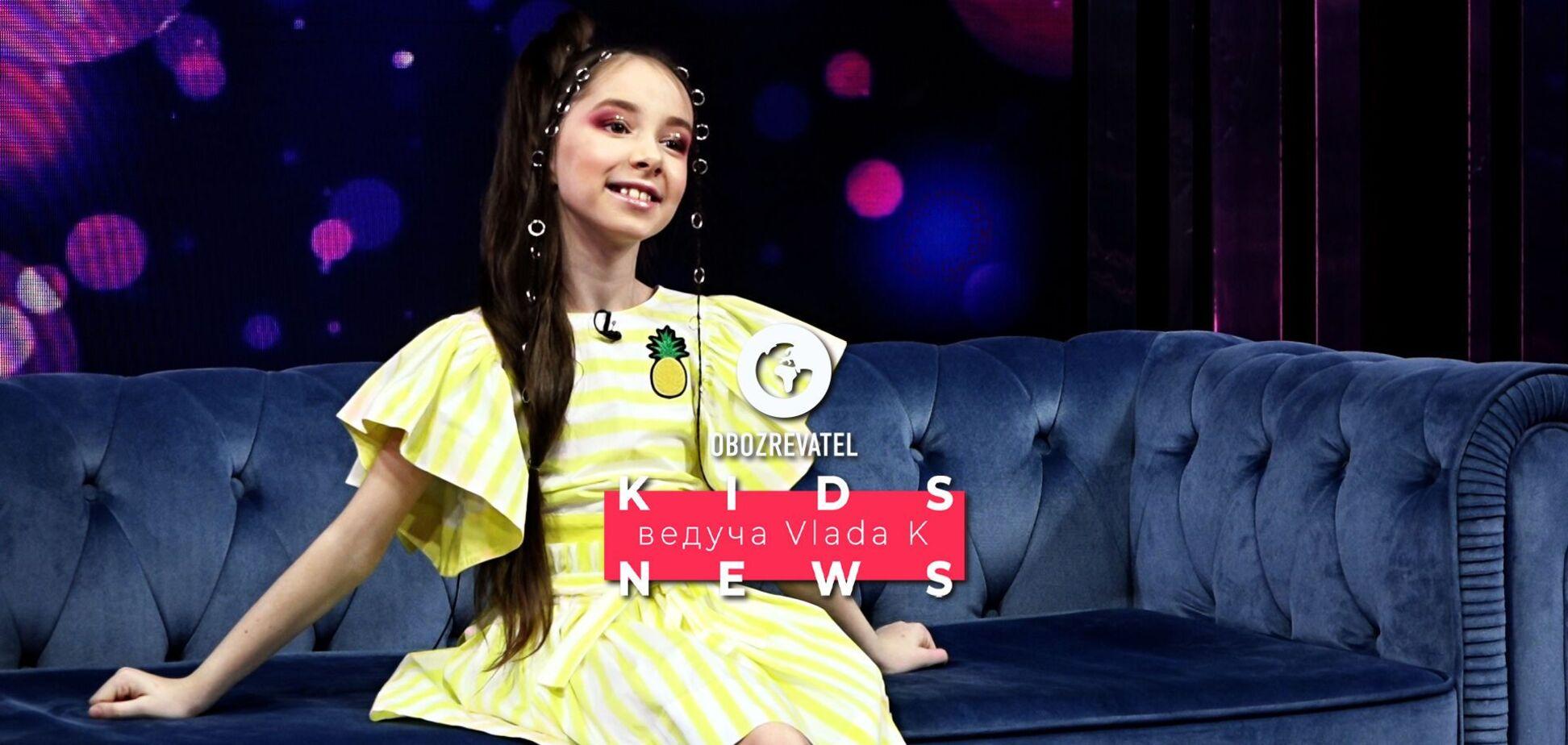 Чим розбурхує інтернет співачка Ріанна? Дивіться в KIDS NEWS з Vlada K!