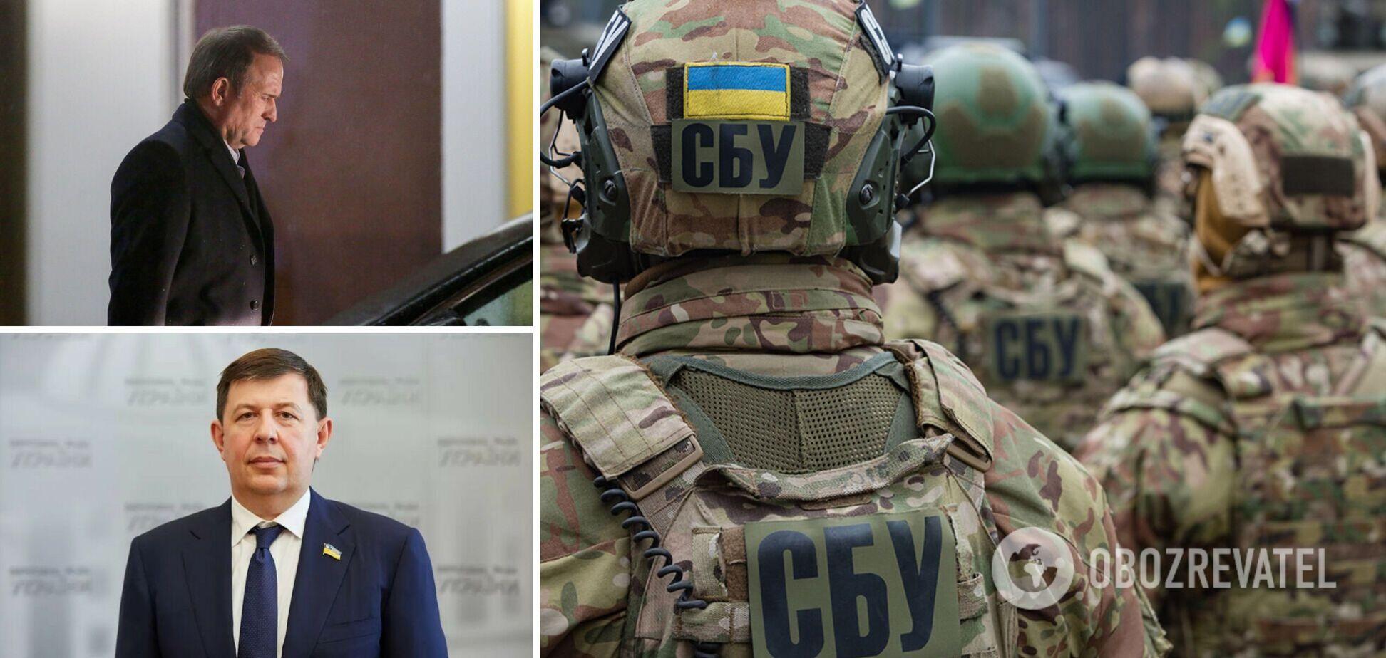 Нефть и газ в Крыму, сдача позиций ВСУ и вербовка украинцев: подробности обвинений против Медведчука и Козака