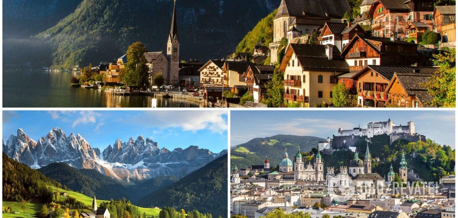 Відпочинок в Австрії: ціни, правила в'їзду і найкращі місця для подорожі