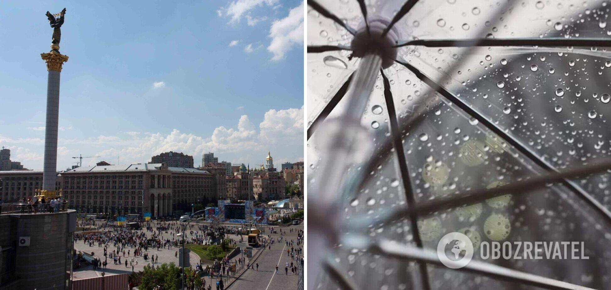На українців чекає контрастна погода: синоптики уточнили прогноз на середу. Карта