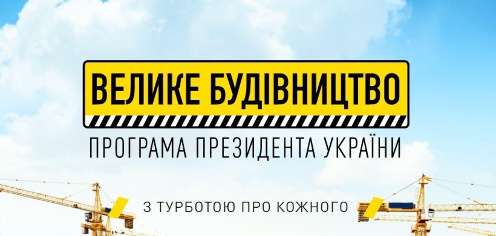 В Олександрії відремонтують лікарню за програмою 'Велике будівництво'