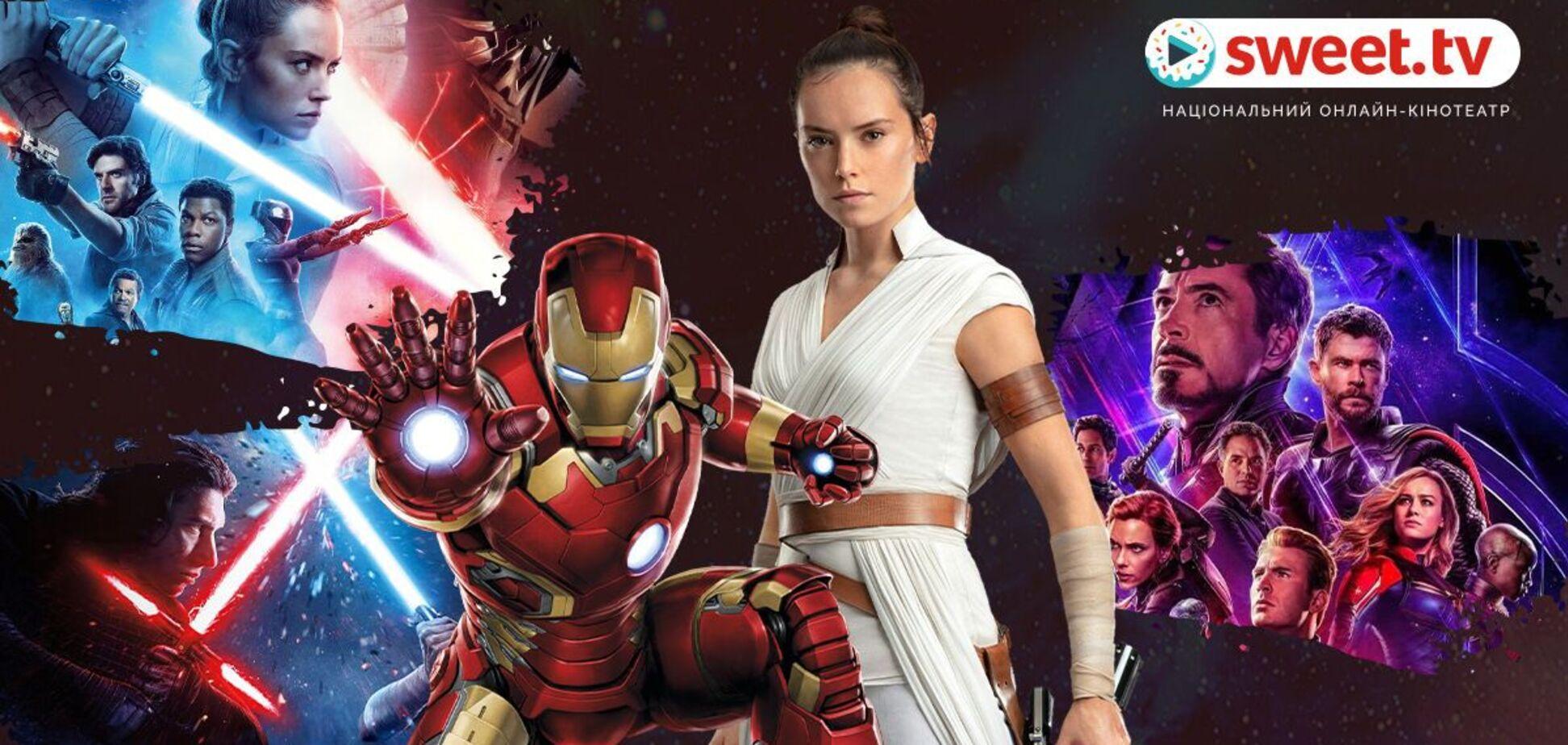 Преміальна угода Disney та SWEET.TV: сервіс оприлюднив рейтинги фільмів франшизи Marvel і саги 'Зоряні Війни'