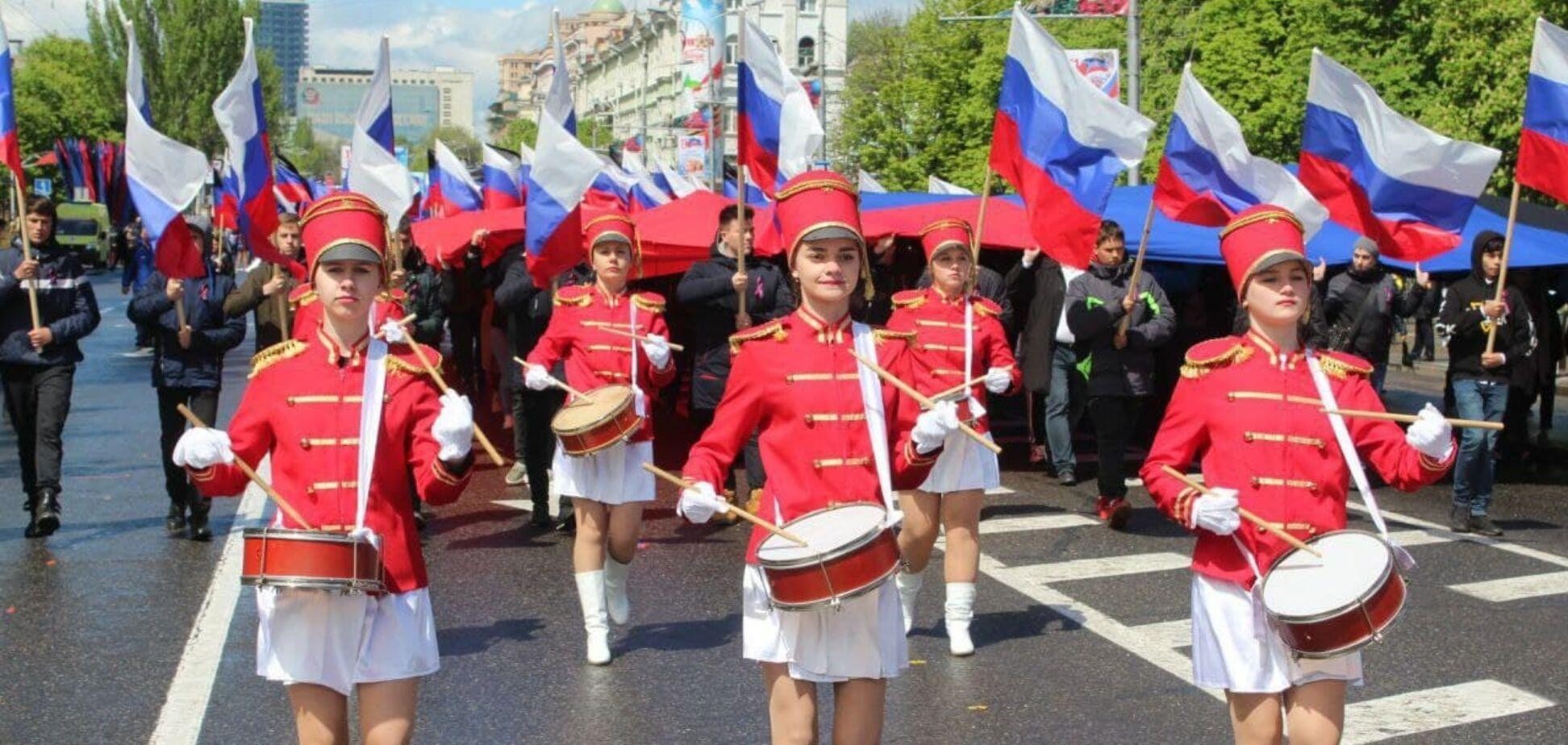 Парад в 'ДНР'