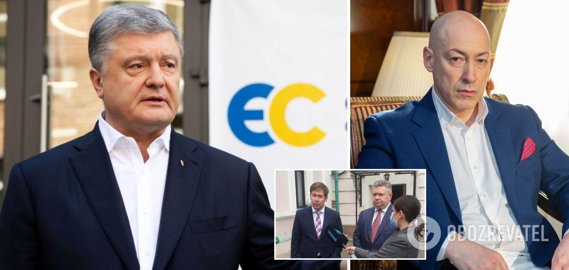 Адвокати Порошенка судитимуться з Гордоном через його висловлювання про 'змову з Путіним'