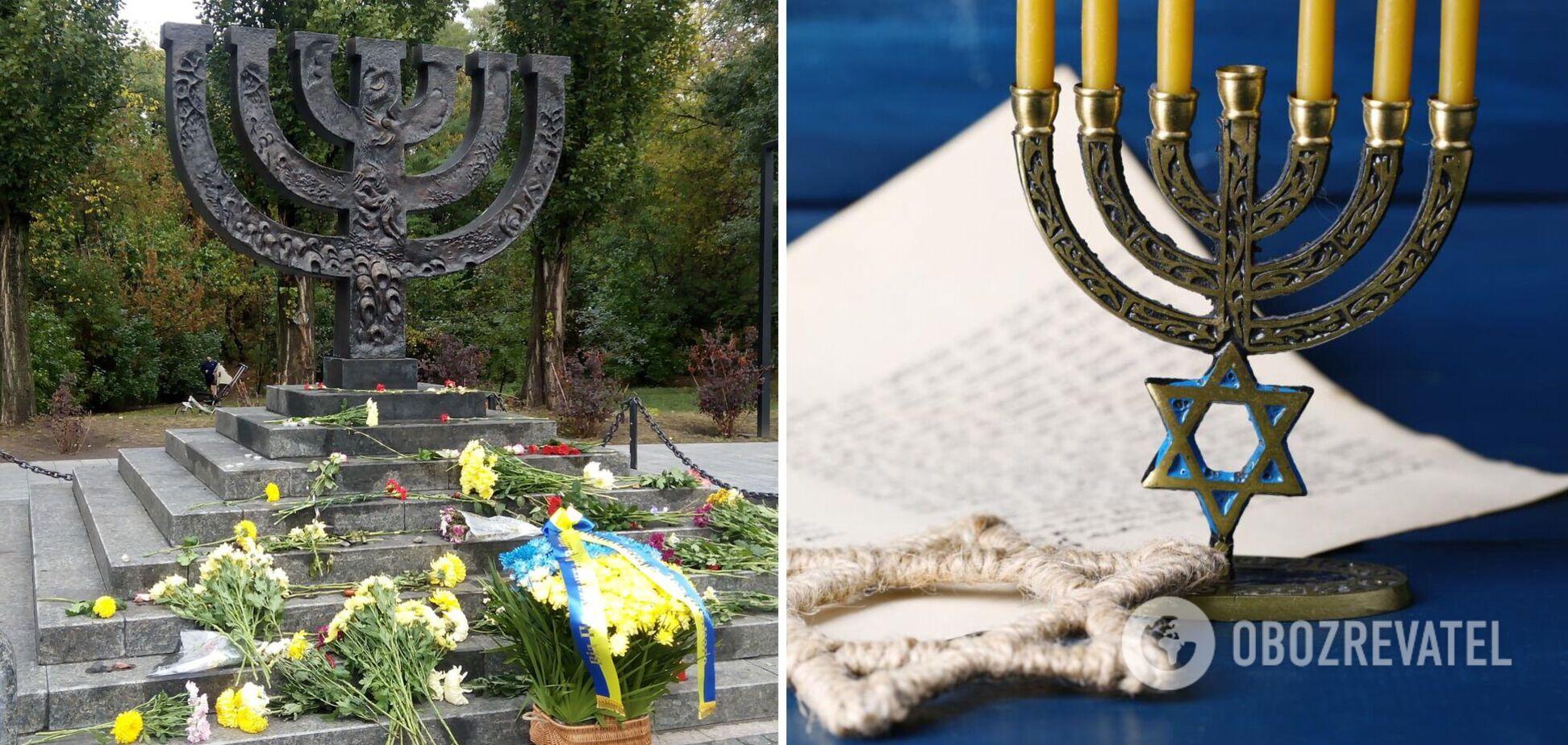 Єврейська конфедерація та меморіал 'Бабин Яр' видадуть книгу про українців, які рятували євреїв від нацистів