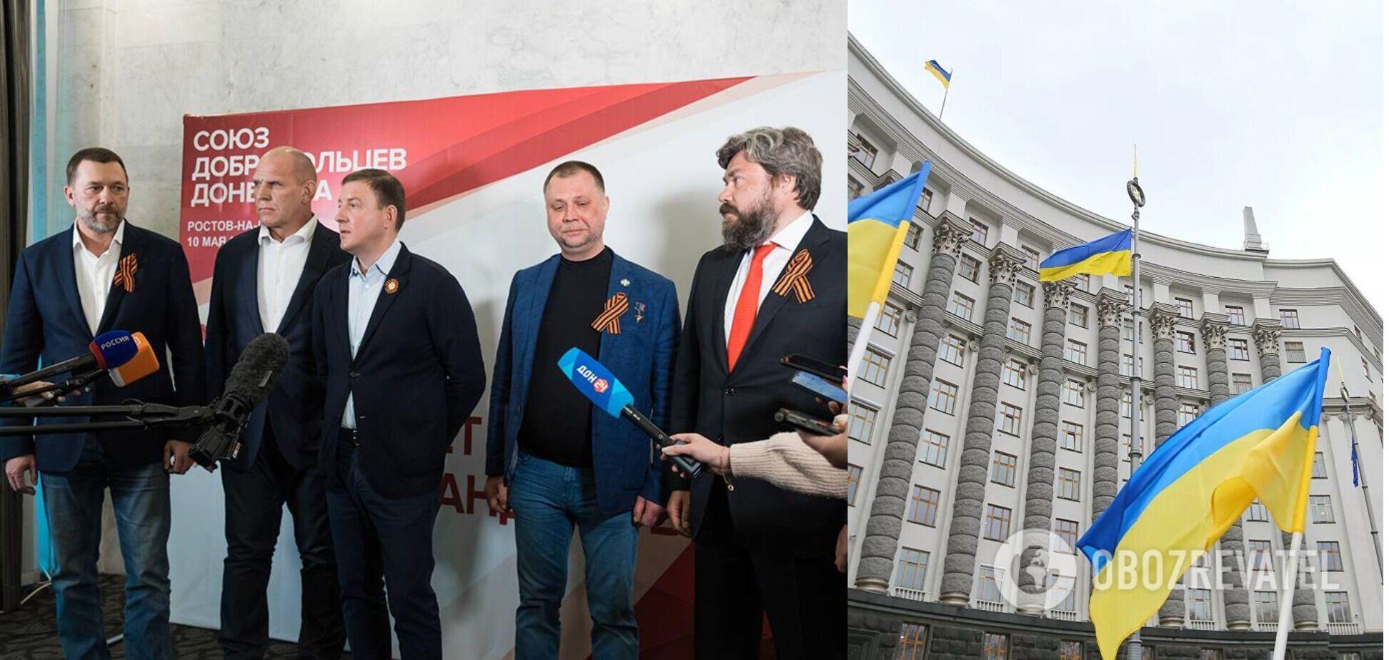 У МЗС відреагували на візит депутатів 'Единой России' на Донбас