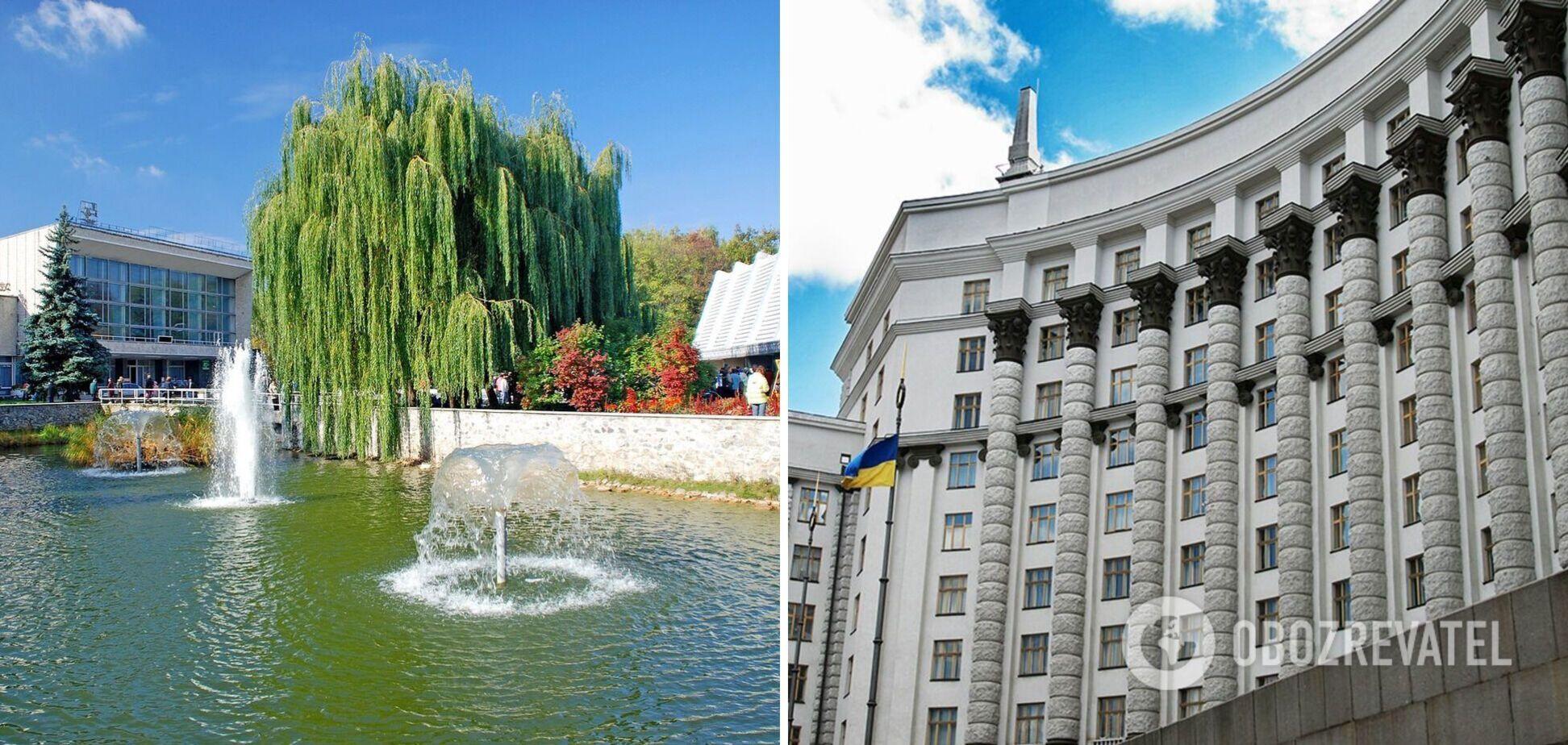 Кабмін змінив межі трьох міст України. Карти