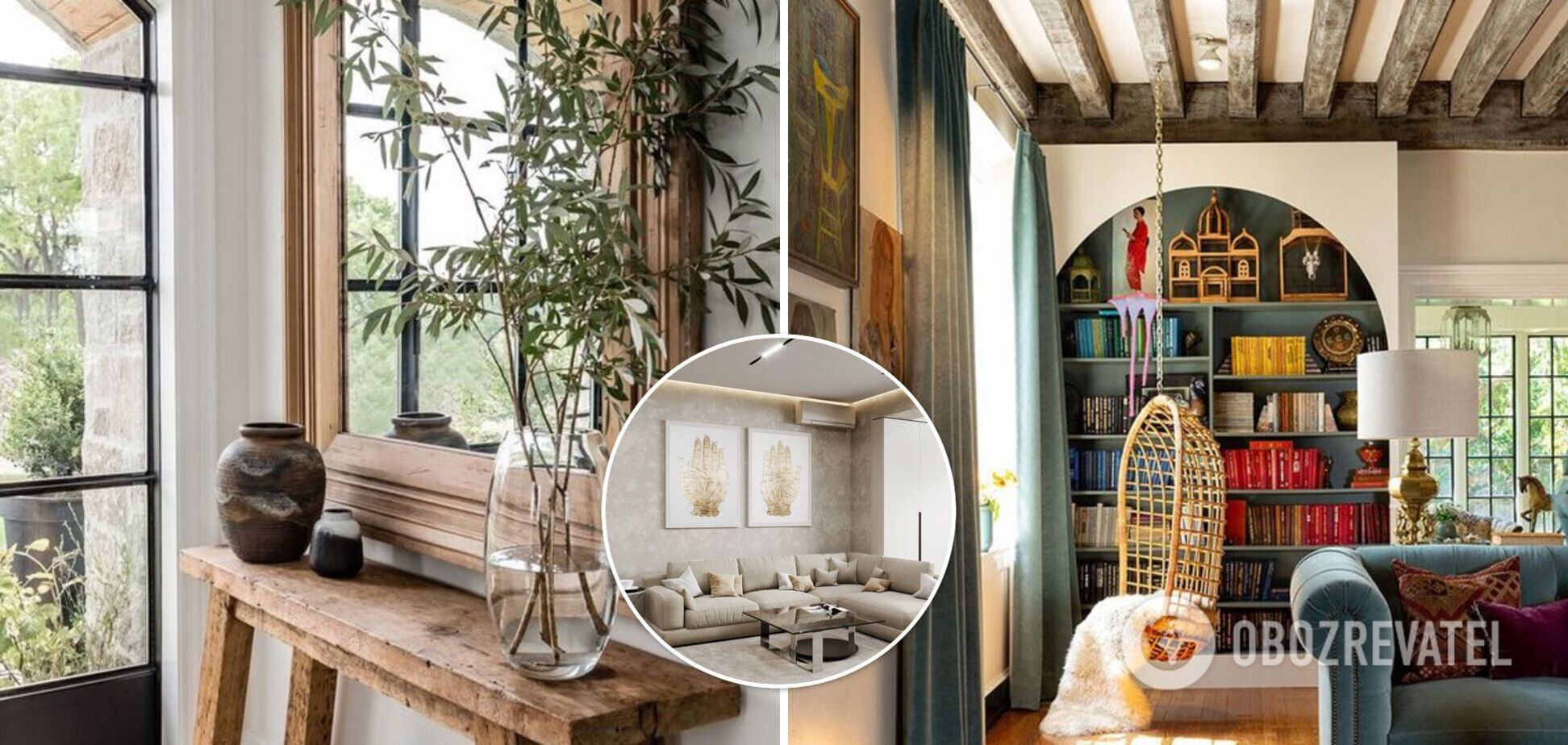 Як освіжити інтер'єр квартири: прості правила від дизайнера