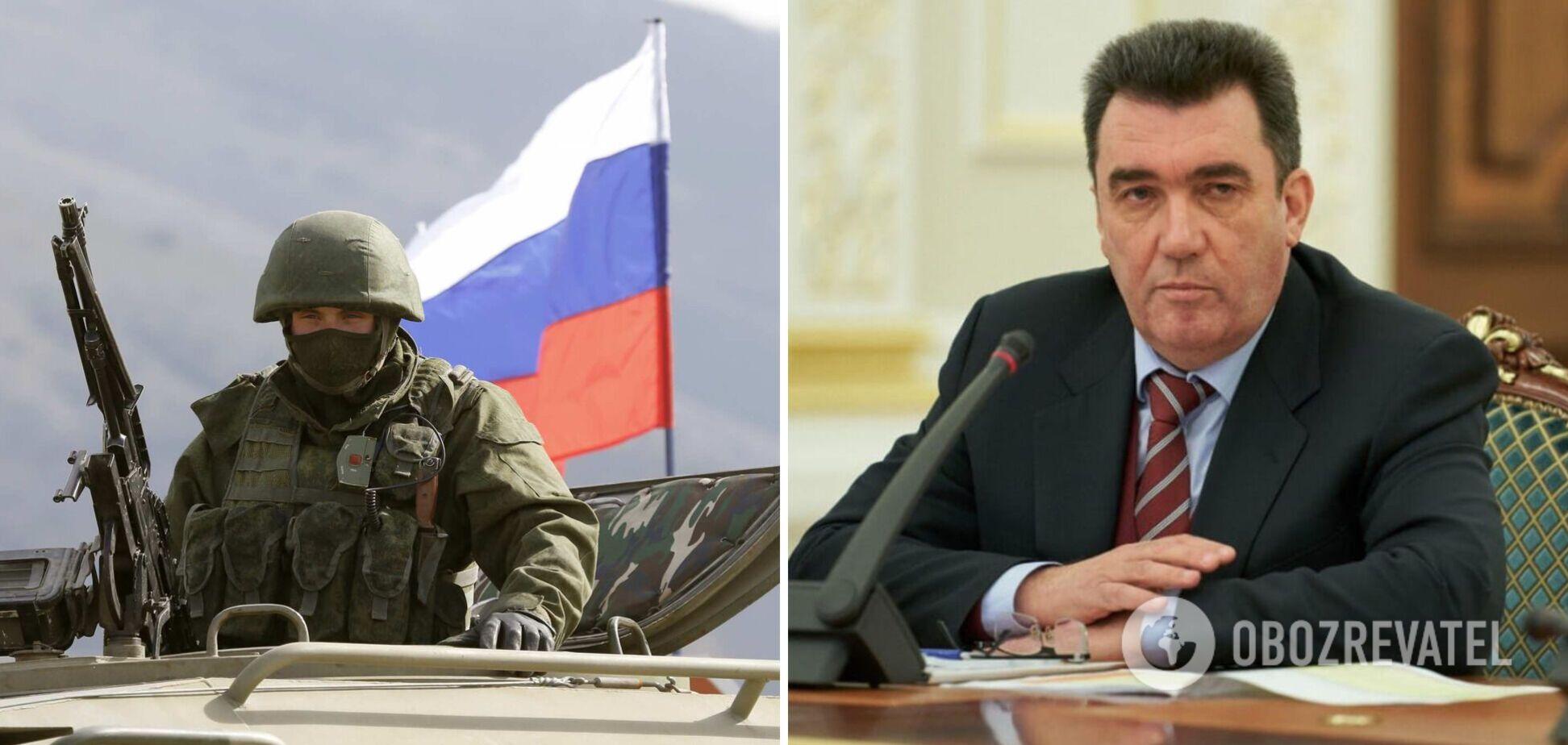 Данілов порівняв дії українських олігархів з військовою агресією Росії