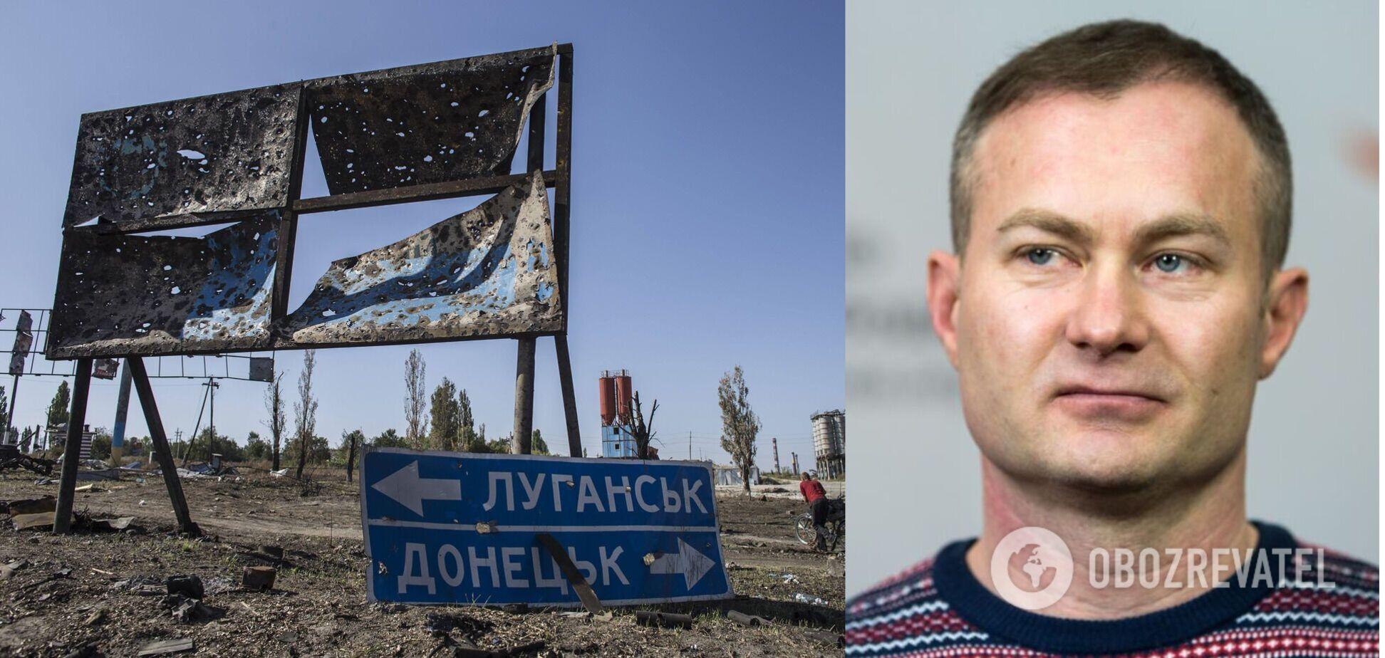 В ТКГ оценили вероятность эскалации на Донбассе из-за расследования против Медведчука
