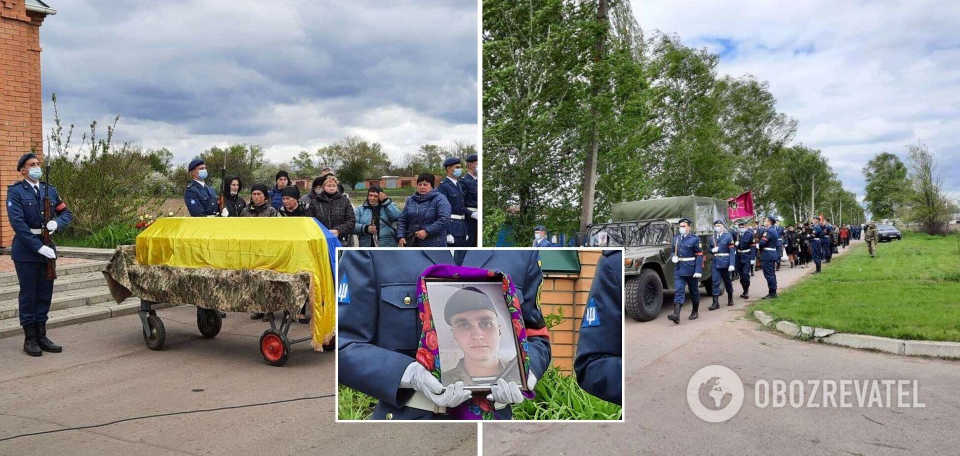 У Миргороді попрощалися з десантником, загиблим від кулі снайпера на Донбасі. Фото