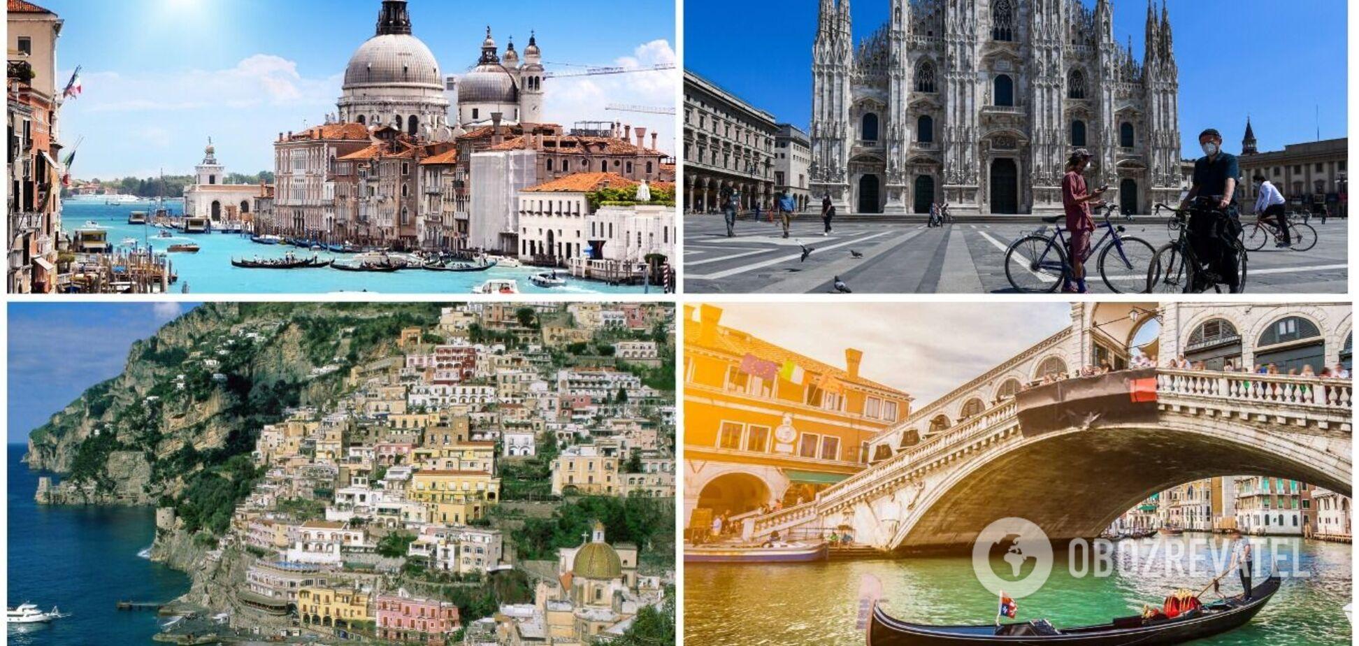 Відпочинок в Італії: ціни 2021 року, правила в'їзду і найбезпечніші курорти