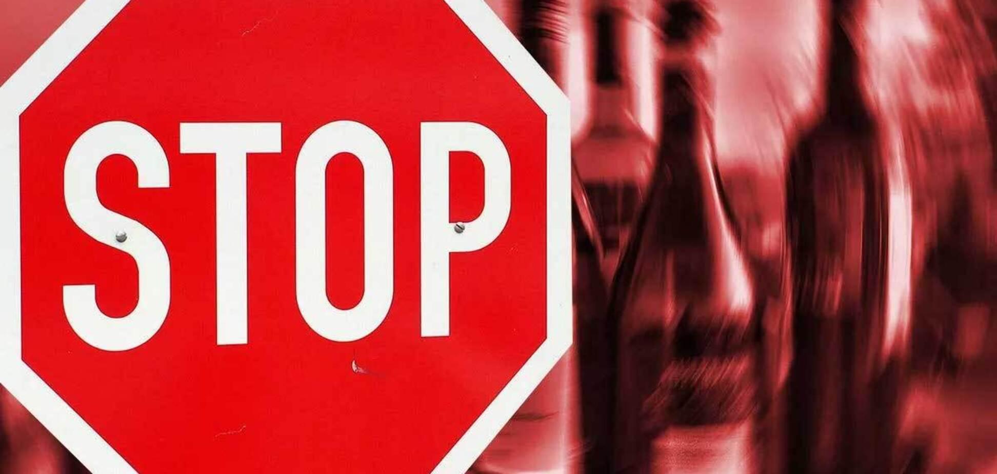 В Украине проходит конференция по предотвращению алко- и наркозависимости: онлайн-трансляция