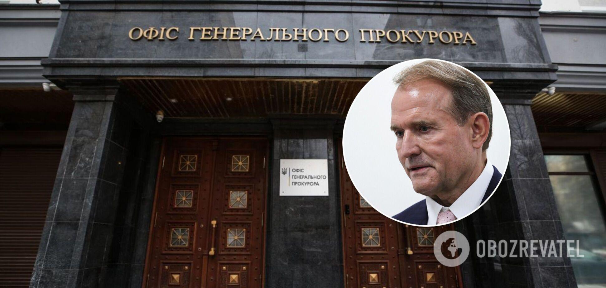 В ОГП пояснили нюанс с подозрением Медведчуку