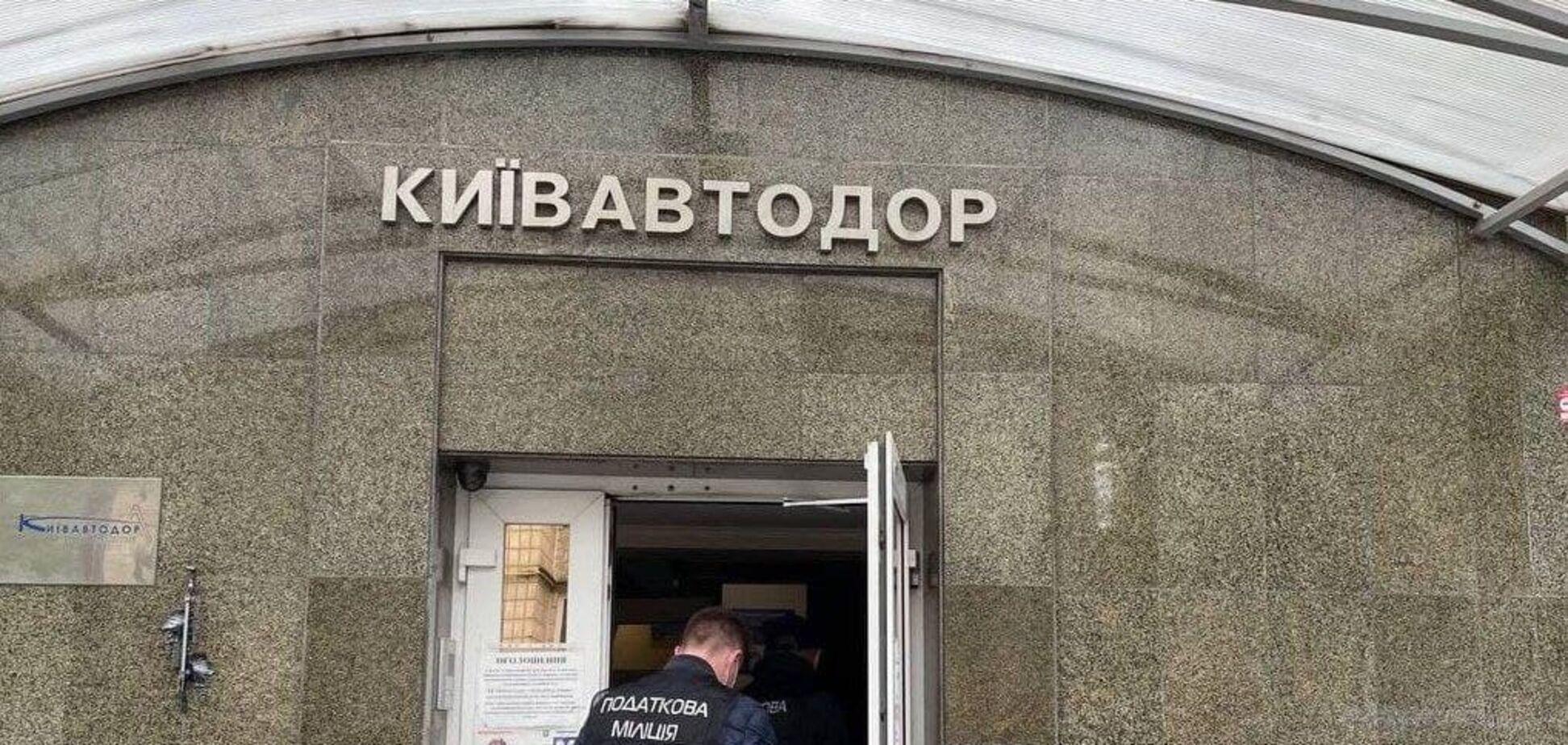 Співробітники ДФС прийшли з обшуками у 'Київавтодор': подробиці