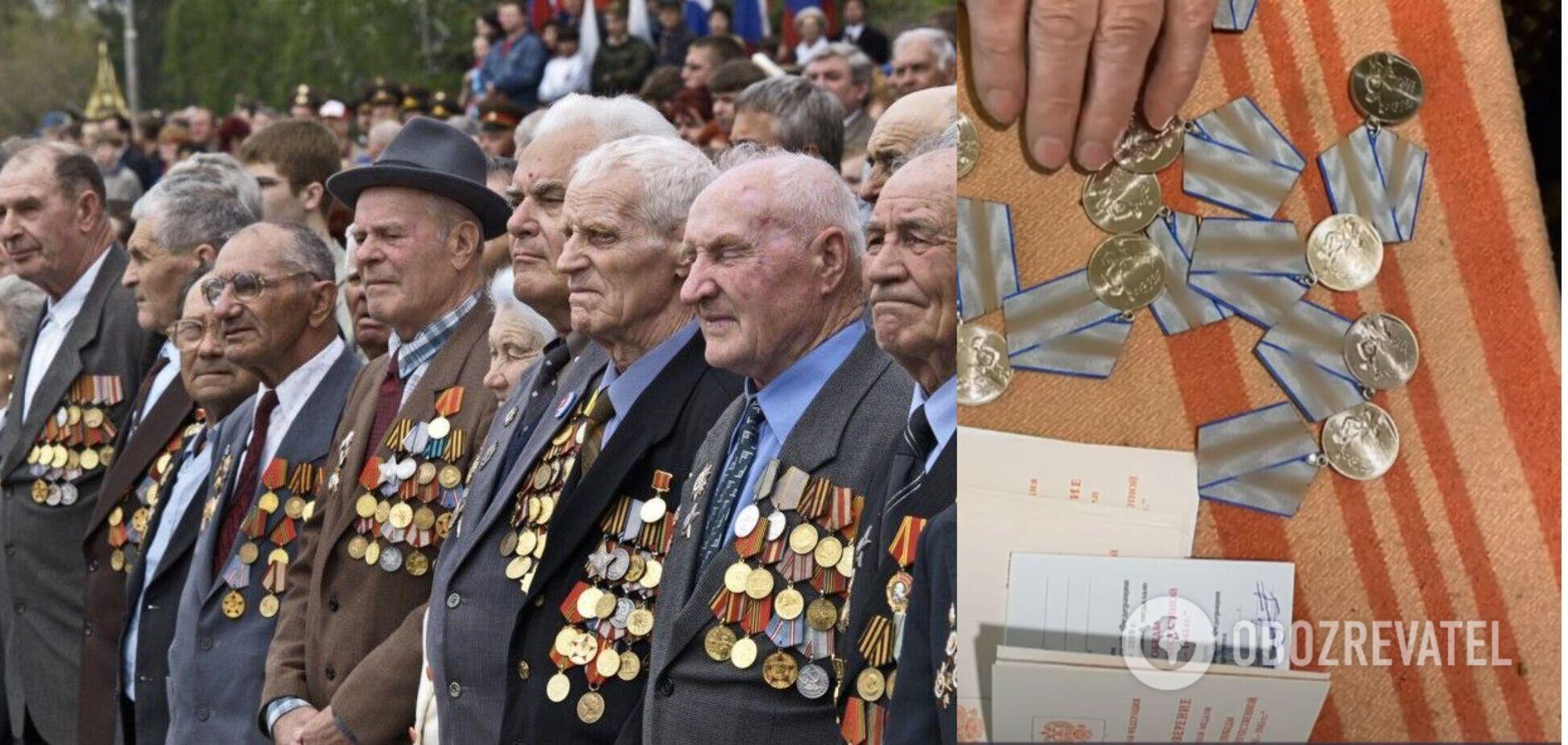 На Дніпропетровщині ветеранам роздали медалі від Путіна. Фото та відео