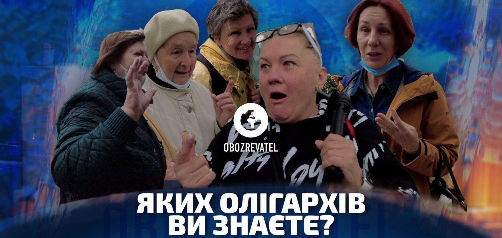 Чи знають українці вітчизняних олігархів: опитування