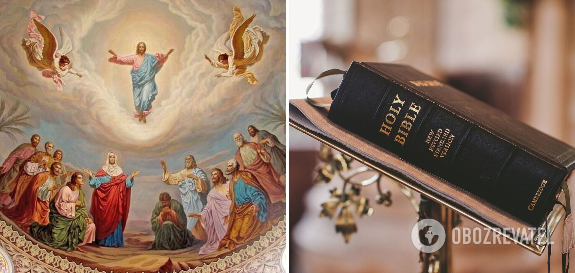 Вознесіння святкують на сороковий день після Великодня – воно завжди випадає на четвер