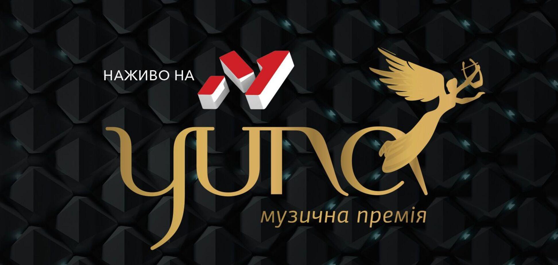 Церемония награждения премией YUNA 2021 состоится вечером 12 мая