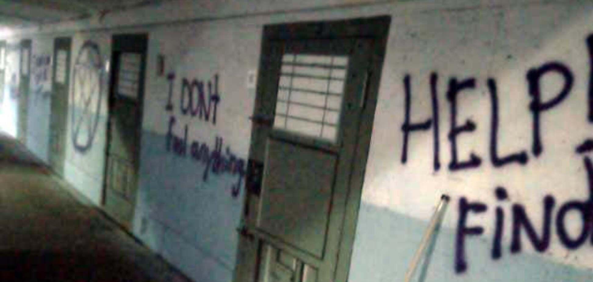У Києві вандали спаплюжили артоб'єкт, присвячений політв'язням Криму. Фото
