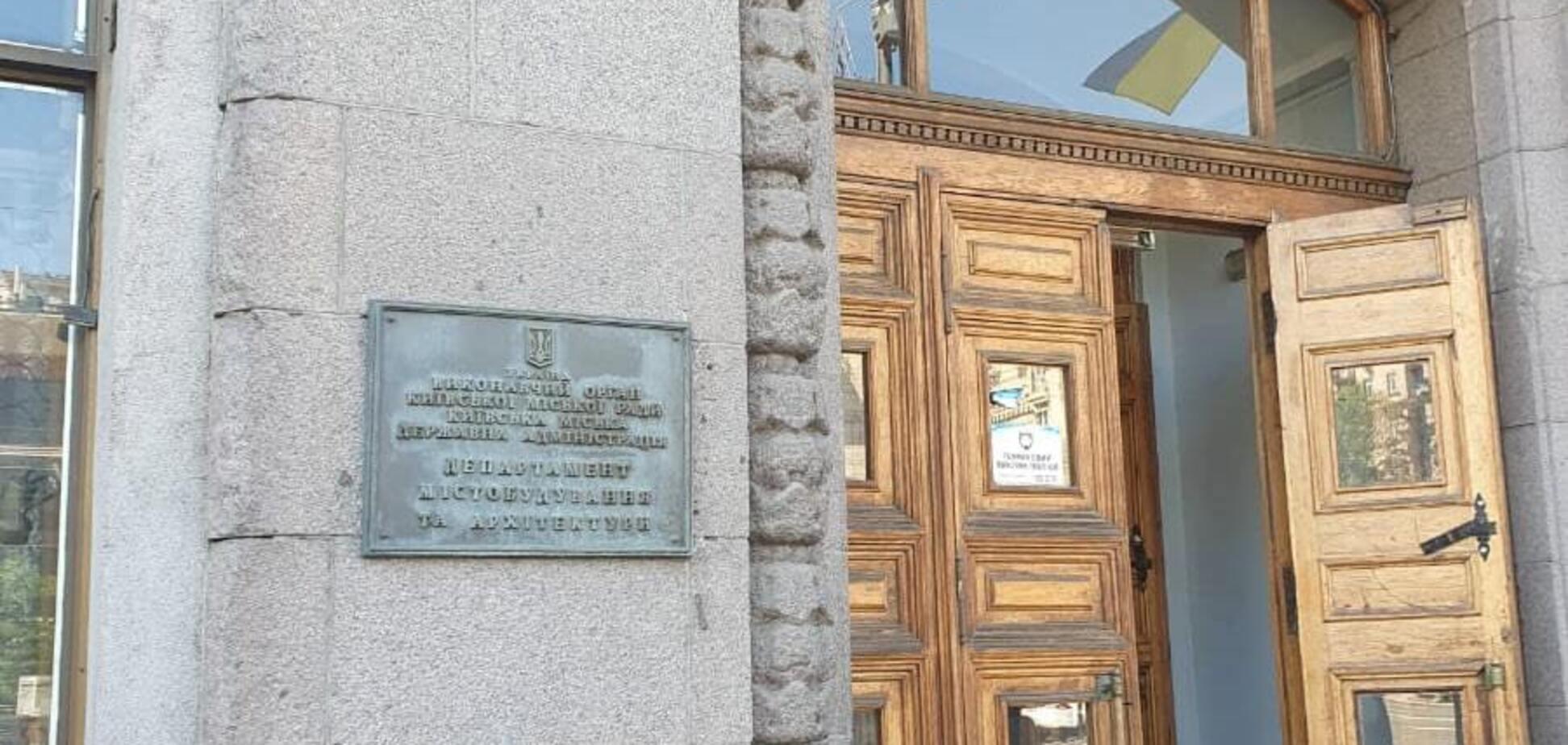 Сегодня с обысками нагрянули в Департамент градостроительства КГГА. Фото