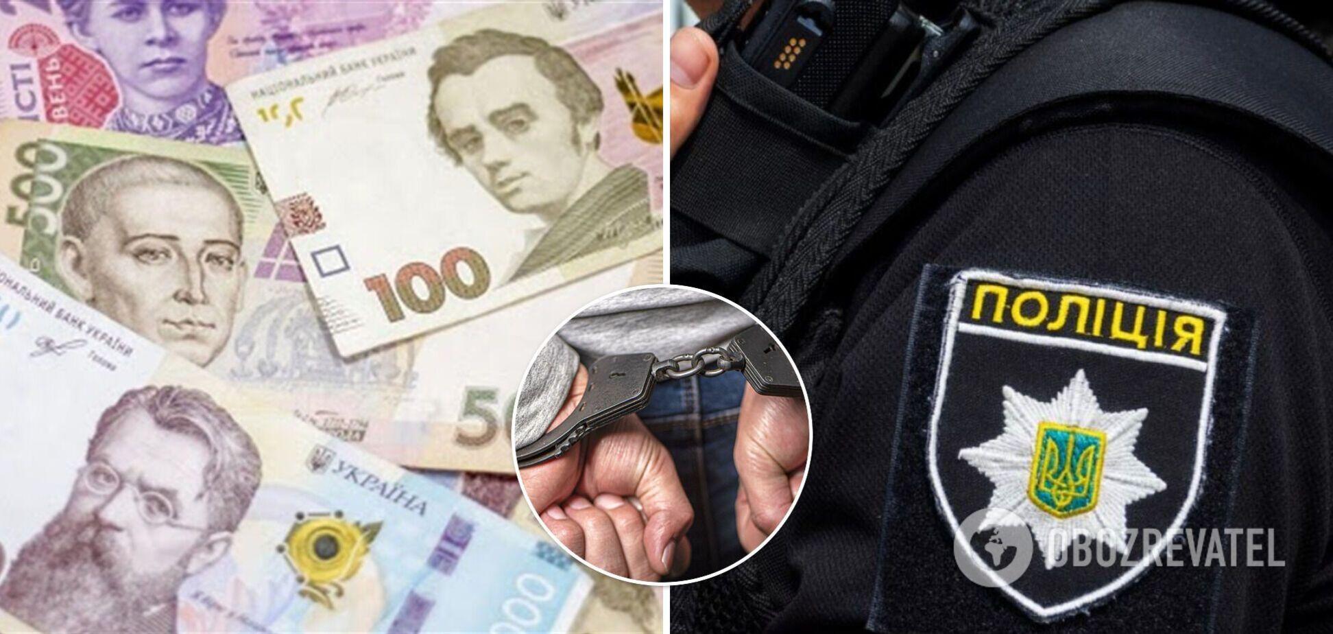 На Дніпропетровщині затримані співробітникі банку, які привласнили 86 мільйонів гривень вкладників