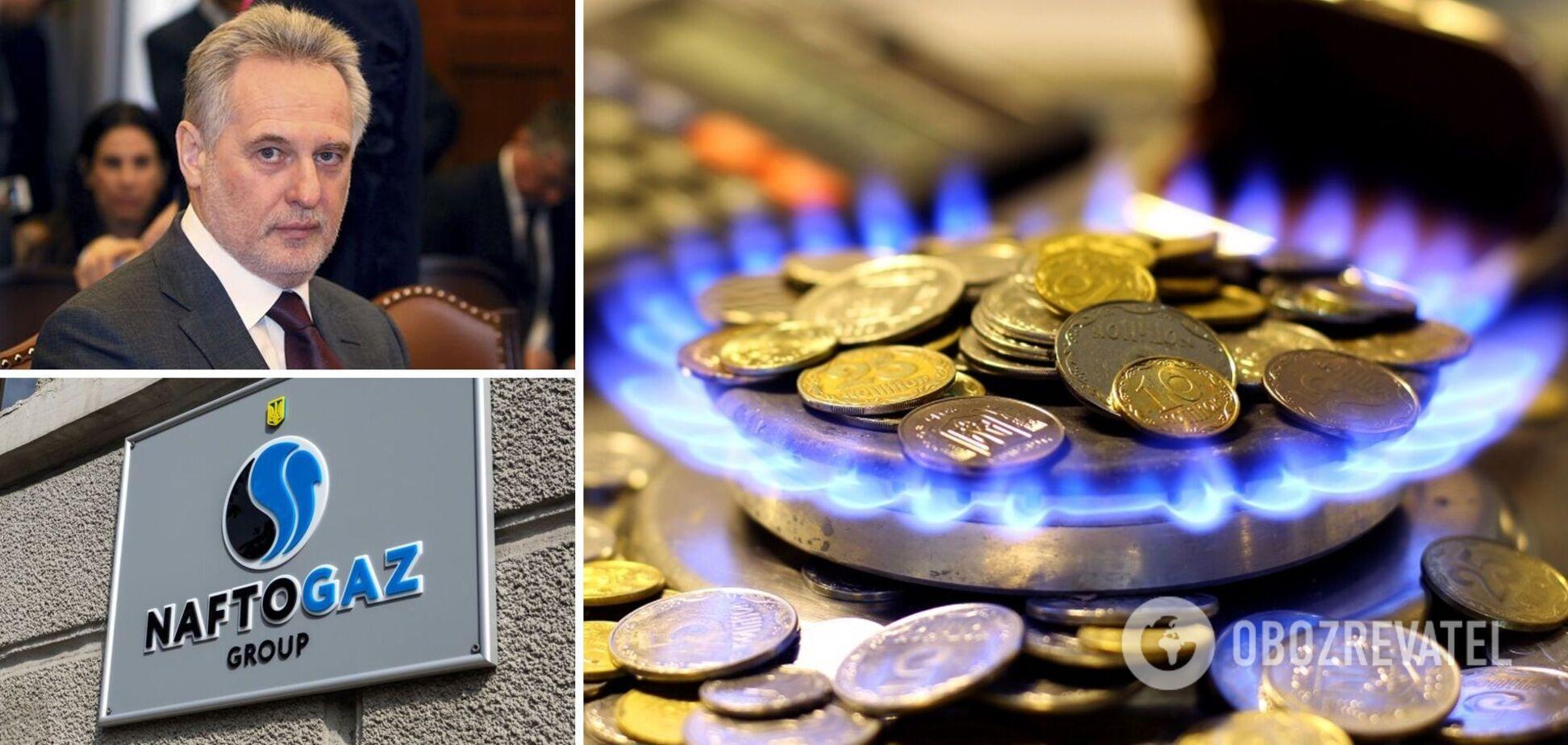 Украинцы переплачивают за газ компаниям Фирташа, которые задолжали 'Нафтогазу' миллиарды: куда уходят деньги
