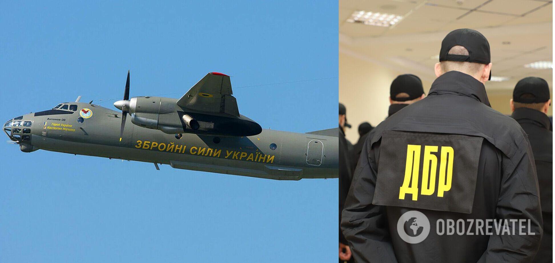 В ГБР объяснили, почему в Чугуеве разрешали конвейерные взлеты Ан-26