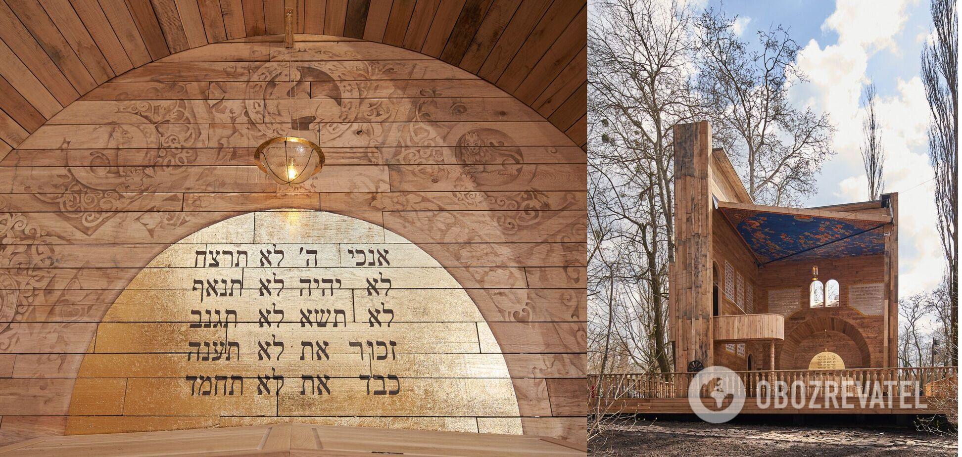 До дня пам'яті українців, які рятували евреїв, меморіал 'Бабин Яр' відкриє символічну синагогу. Фото