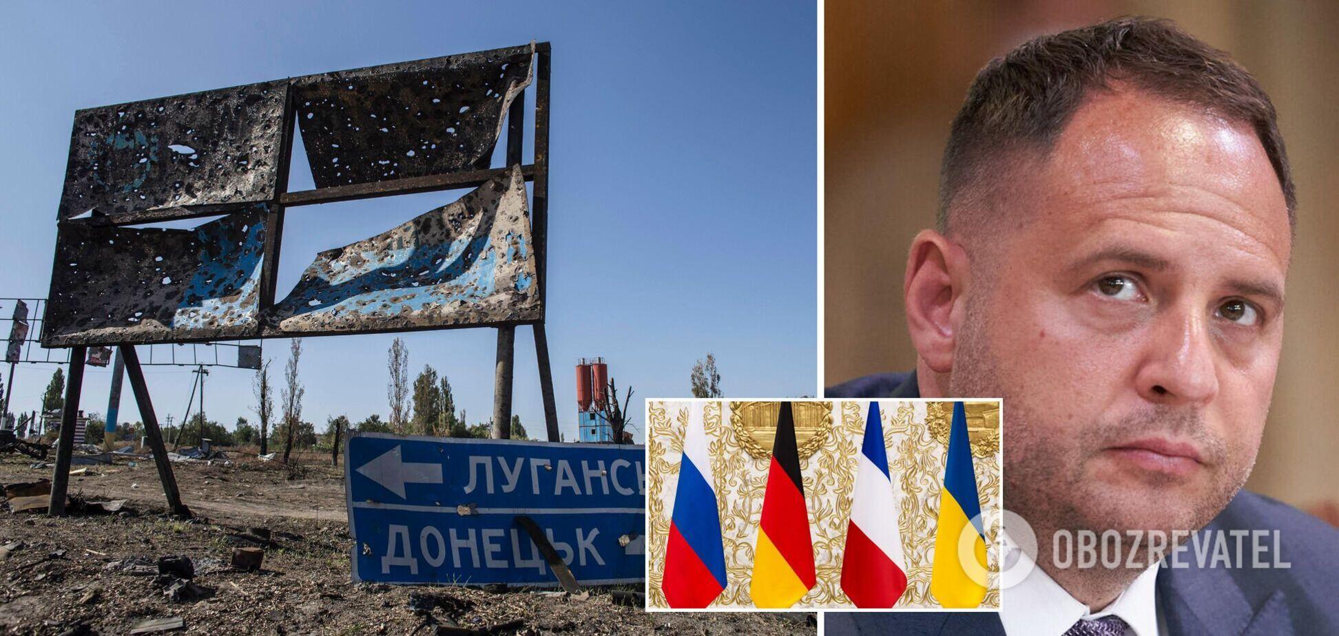 В офисе Зеленского инициировали срочную встречу по Донбассу и призвали G7 повлиять на Россию