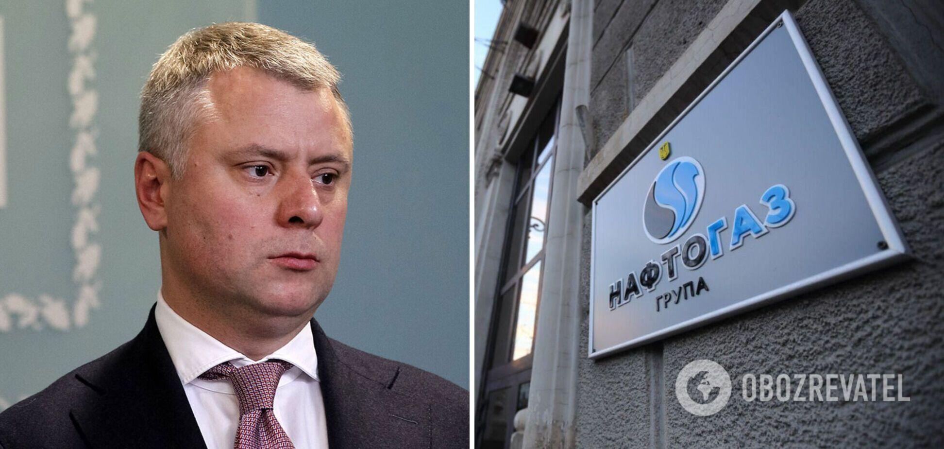 С Витренко на год подписали контракт, а набсовету 'Нафтогаза' предложат продолжить работу – Ермак