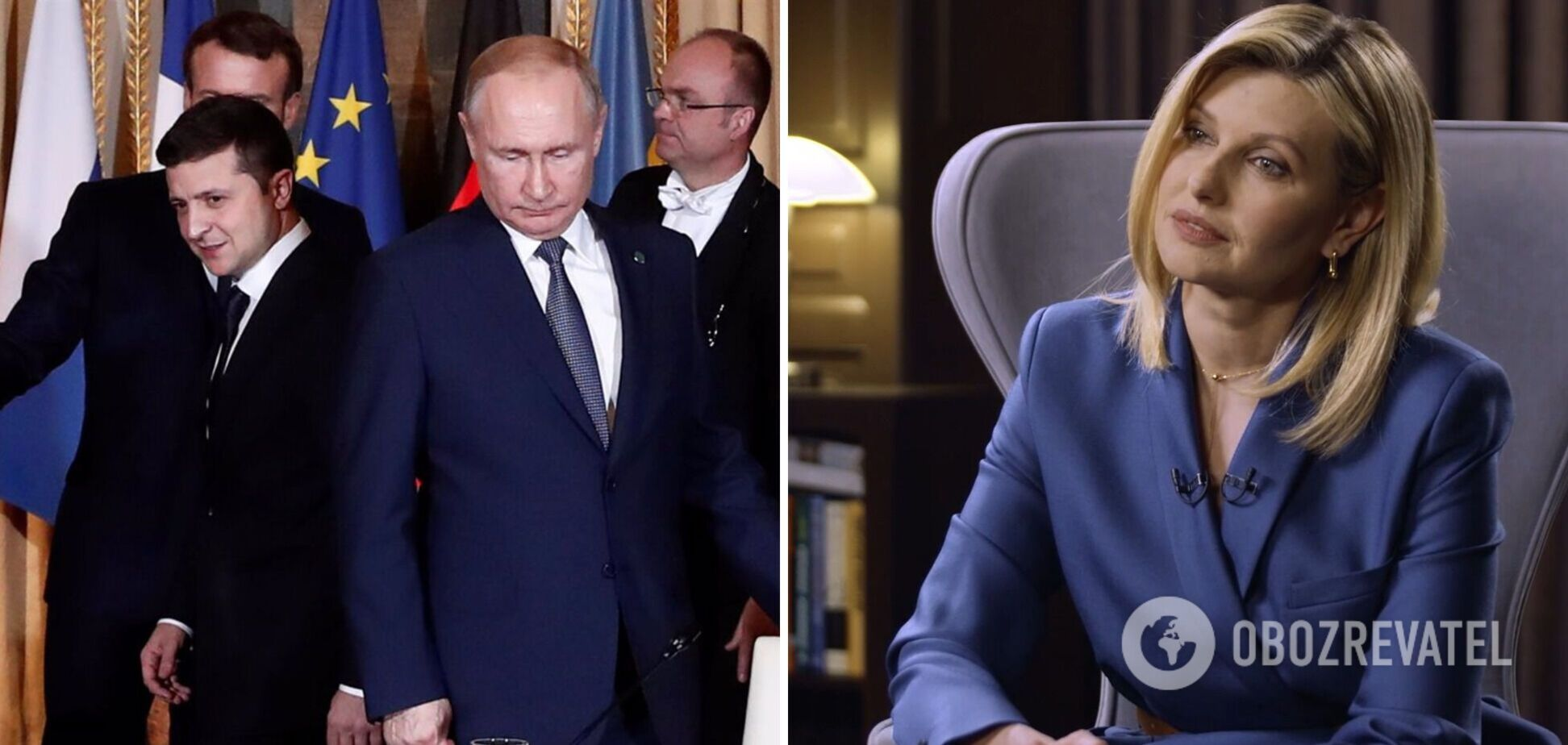Дружина Зеленського – про поїздку 'дивитися в очі' Путіну: президент принесе мир в Україну
