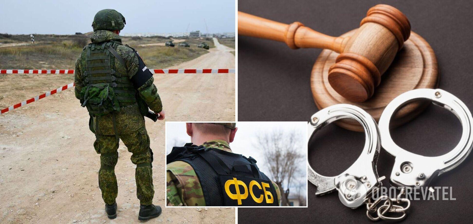 В Украине осудили агента РФ, который готовил теракт в Мариуполе