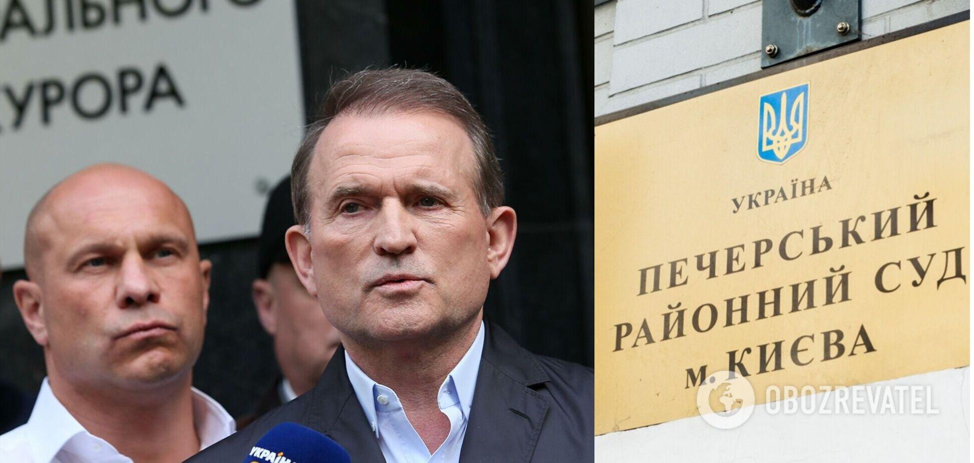 Нардепы от ОПЗЖ захотели взять Медведчука на поруки и заплатить залог