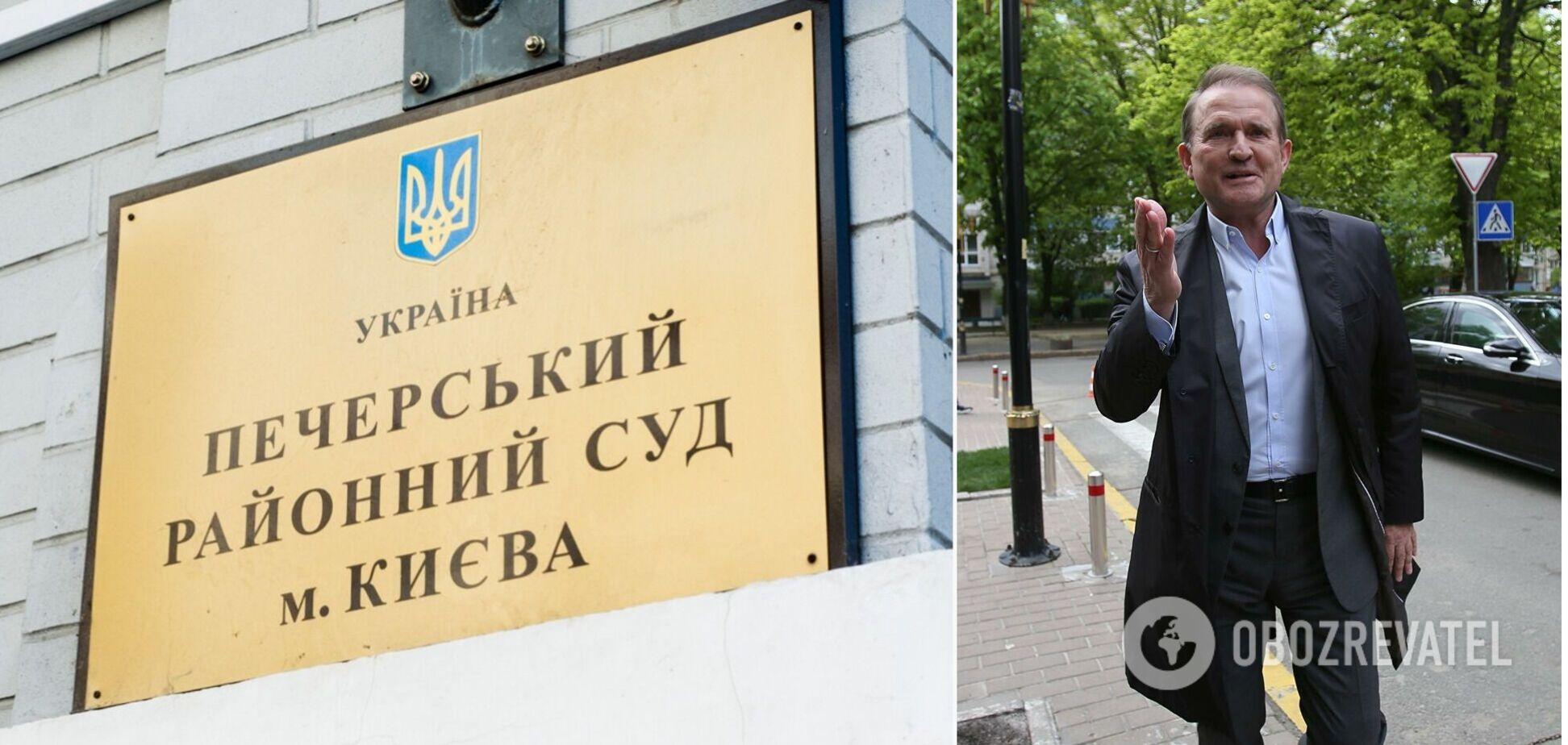 Суддя відмовив нардепам у взятті на поруки Медведчука