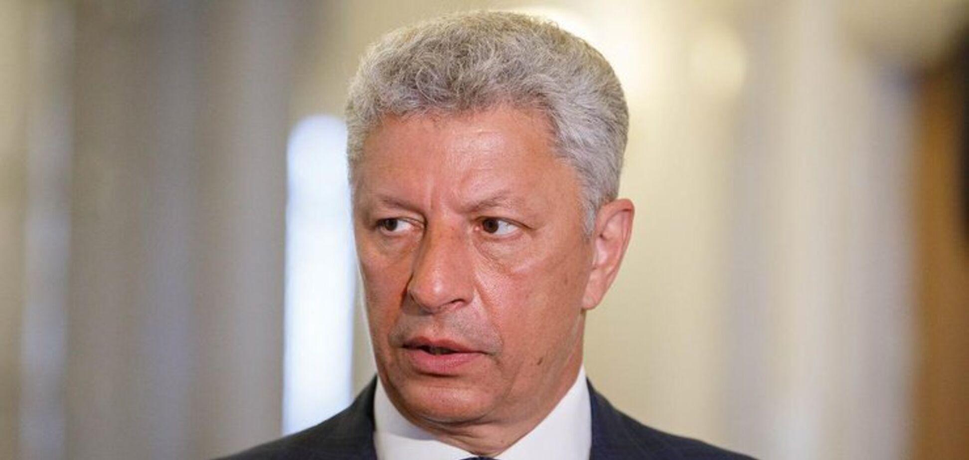 Юрій Бойко прийшов на суд у справі Медведчука